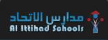 Al Ittihad School